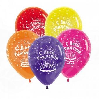 """Гелиевые шары поштучно """"С Днем Рождения"""""""